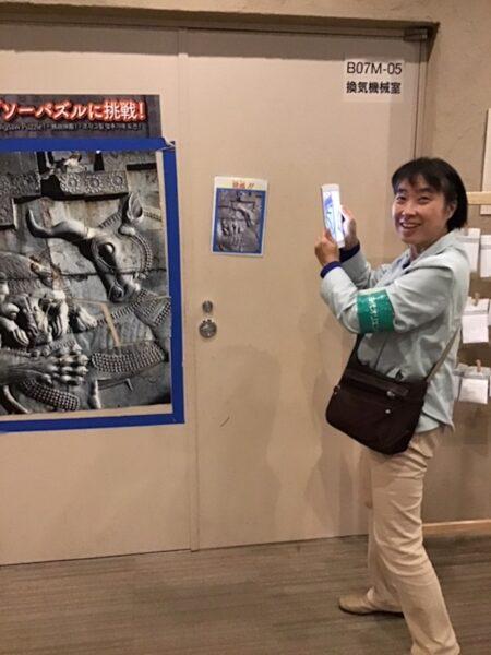 美術館で撮影