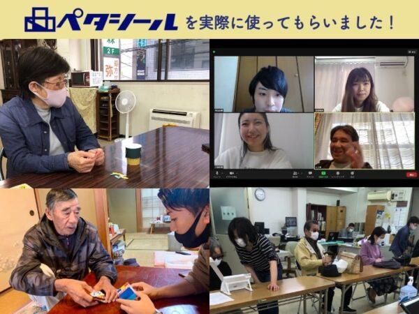 インタビューする学生